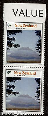 New Zealand NZ 1973 8c Ngauruhoe ERROR - Imperf at top MNH