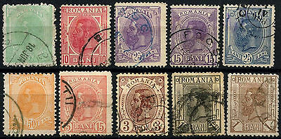 Romania 1893-1919 King Carol I x 10 Different Used Stamps #D50108