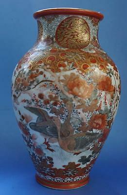 Vintage Japanese Kutani Vase Decorated With Birds