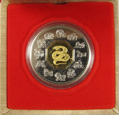2001 Proof $15 Chinese Year of the snake Canada .925 silver coin-box