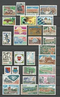 Cote D`ivoire 1971-1974 Nice Selection Mnh ** 50+ Stamps