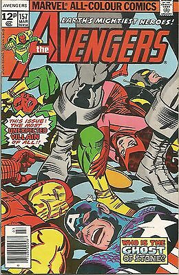 AVENGERS (1966) #157 Back Issue (S)