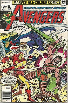 AVENGERS (1966) #163 Back Issue (S)