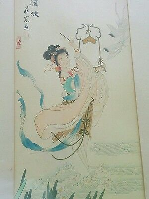 Chinese vintage antique silk painting 1900s