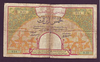 Lebanon 1939 PROVISIONAL ISSUE (old date1935) 5 Livres very Rare (MG143B8)