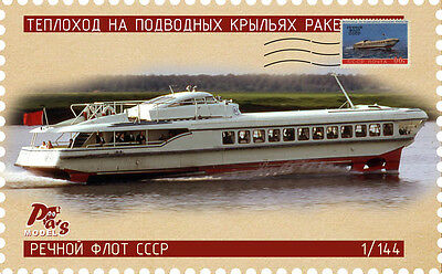 Pas Models 14423 Raketa Soviet Hydrofoil River Boat Scale Model Kit 1/144 New
