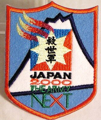"Salvation Army -  CLOTH PATCH - JAPAN CONGRESS 2000 ""THE ARMY NEXT"""