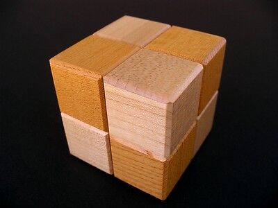 Japanese Puzzle Box 'Karakuri Creation Group' - Trick Cube No.1 / Cube Box 1