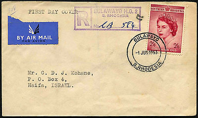 Southern Rhodesia 1953 QEII Coronation Registered FDC To Israel #C42240
