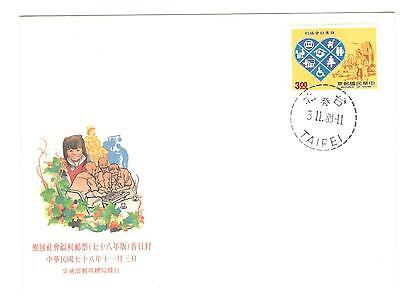 Republic of China fdc 1989 Scott - 2701E Social Welfare China Stamps