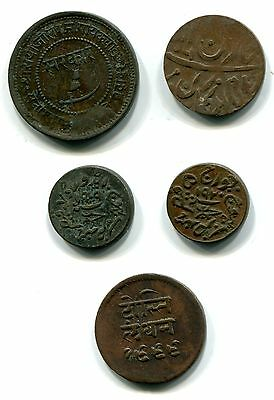 India Princely States Lot of 5 Different Coins 1892-1945 Circulated
