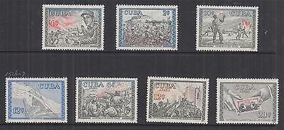 HAVANA, 1960 1st. Anniversary of Revolution set of 7, lhm.