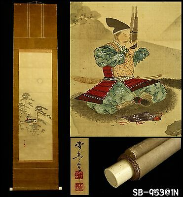 """Samurai"" Hanging Scroll by Inutsuka Shokin 犬塚松琴 -Japan- Taisho Period"