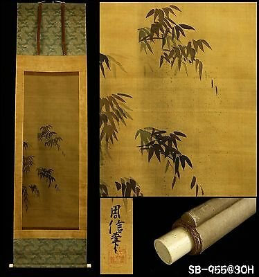"""Bamboo Tree"" Hanging Scroll by Kano Chikanobu 狩野周信 -Japan- Mid Edo Period"