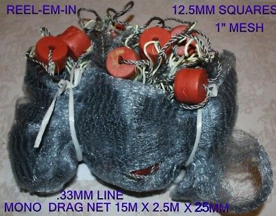 TOP QUALITY DRAG NET 50ft X2.5M  MONO 12.5mm squares 25mm floats & sinkers BROWN