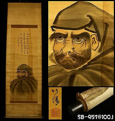 """Daruma 達磨"" Hanging Scroll by Chikuto 竹湯 -Japan- Meiji Period"