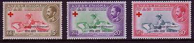 Ethiopia 1959| Red Cross | NOT ISSUED! | RARE! |  MNH in Perfect condition!