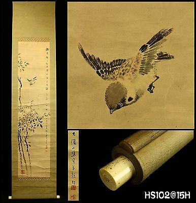 """Sparrow and Nandin Tree"" Hanging Scroll by Taibi 大備 -Japan- Taisho Period"