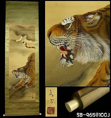 """Tiger under Crescent Moon"" Hanging Scroll -Japan- Showa Period"