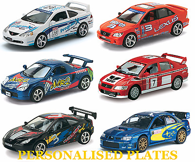 LOT of 6 ! Kinsmart Street Fighter die-cast model cars with personalized plates