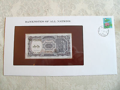 Banknotes of All Nations Egypt 10 Piastres 1980-82 p183h UNC Meguid serie B/44