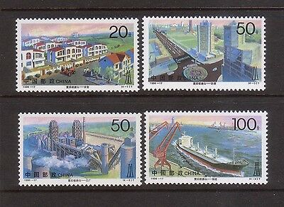 China 1996-17 New Tangshen, Mint unhinged set 4 stamps