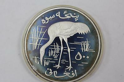 1978 Afghanistan 500 Afghanis Crane Silver Proof Republic of Afghanistan Coin