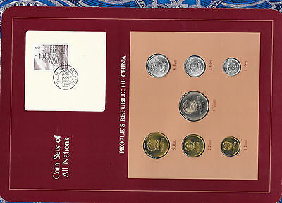 Coin Sets of All Nations China w/card Fens 1982 UNC Yuan & Jiaos 1981 1982.8.25