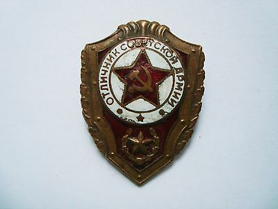 Excellent of the Soviet Army.USSR military badge