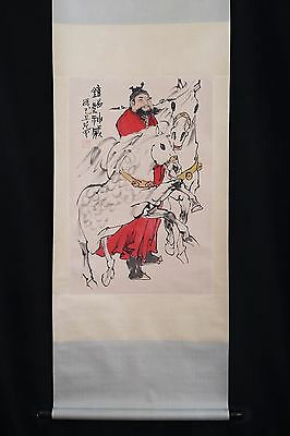 "Long Old Chinese Scroll Hand Painting ""ZhongKui"" Marked FanZeng PP490"