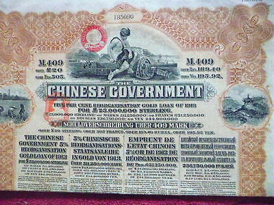 CHINA : CHINESE GOVVERNMENT  5 % REORGANISATION GOLD LOAN OF 1913  Orde  £ 20