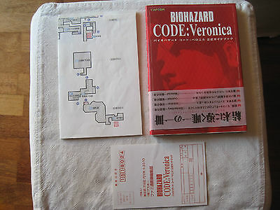 Biohazard Code:veronica Official Guide Book+Spine+Map+Reg.car,japanese,japan,jap