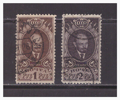 Russia, Scott 342, 343, Used, V.i.lenin,  1926.