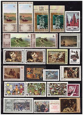 Russia, Mnh, Mh, Small Collection #8.