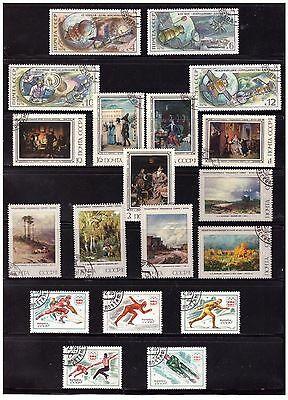 Russia, Used, 4 Complete Sets, 1975-1976.