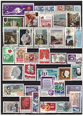 Russia, Used, Small Collection #9.