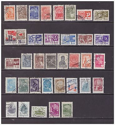 Russia, Used, Group Of Definitive Stamps.