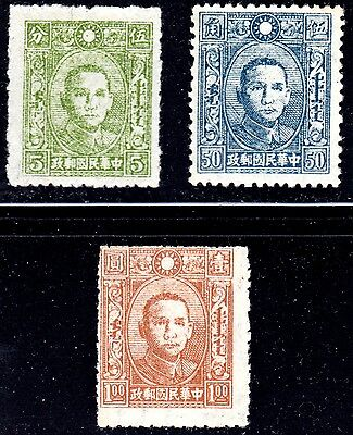 CHINA, Japanese occupation - Last Mengkiang stamps (1945) See description