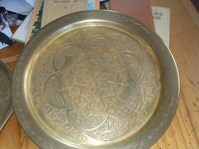 Islamic  Brass Embossed In Arabic Writing  Prayer Plate Thick In Good Condition