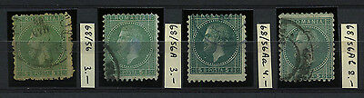 ROMANIA 1872 Scott 68 Romanian Specialized 56, 56A, 56Aa, 56Ab Used CV€18.00