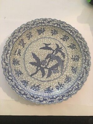 Antique Chinese  Blue & White Porcelain Charger Plate Wanli Period 16th C Mark