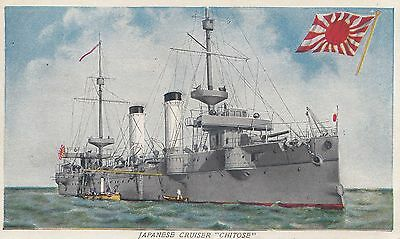 Imperial Japanese Navy cruiser CHITOSE WWI Prudential Insurance Co. Advertising