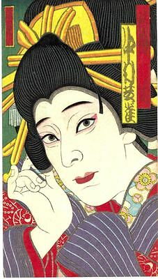 "Japan Art "" Kabuki Actor '' Woodblock print Vintage Postcard 178"