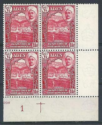 Aden Quaiti state 1942 Sc# 4 Sultan Saleh Mukalla British colony block 4 MNH