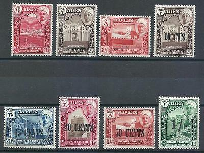 Aden Quaiti state 1942 Sc# 4/8 # 21-25 Sultan Saleh British colony block 4 MNH