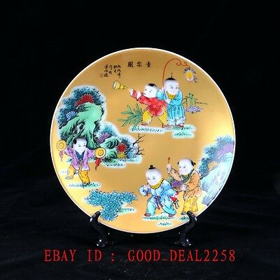 """Vintage Chinese Porcelain Hand-painted Plate """"Childlike""""    With Qianlong Mark"""