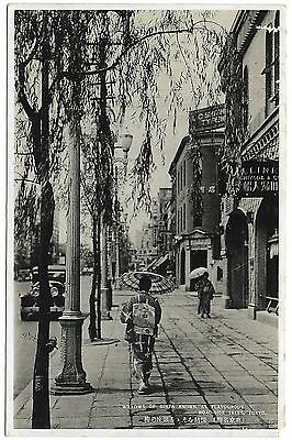 Willows of Ginza known as flavourous road-side trees Tokyo - postmark 1928