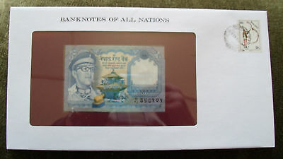 Banknotes of All Nations Nepal 1979 1 Rupee P22b UNC sign 10