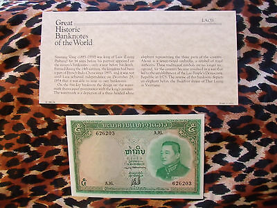 Great Historic Banknotes Laos 5 Kip 1962 P 9b UNC Serie A.16