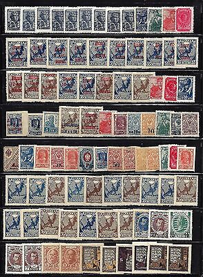 RUSSIA. Lot of stamps issued between 1900 & 1930. MNH/MLH. (BI#46/170607)